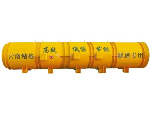 SDDY-III节能型长大隧道三级对旋轴流亚博体育yabo88在线ios